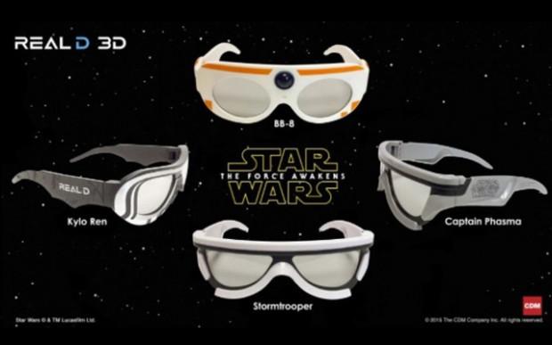 lunettes3D