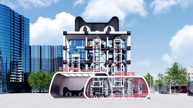 Alibaba-vending-machine