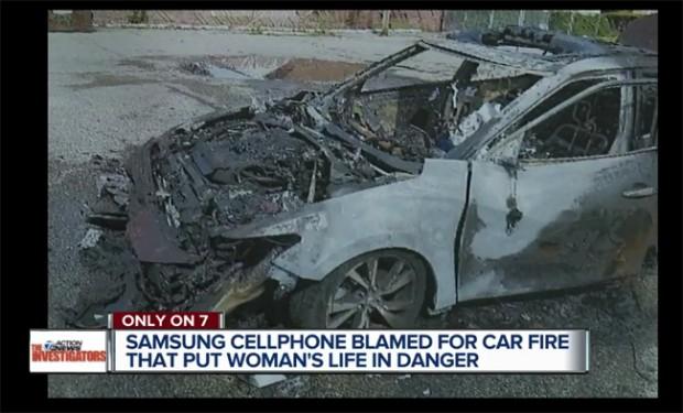 Samsung-car-fire