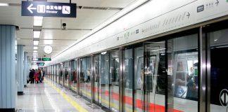 Chine shenzhen subway line 1